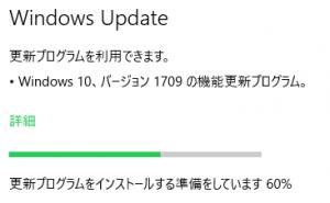 windowsupdate の ダウンロード が 0 の まま 進ま ない