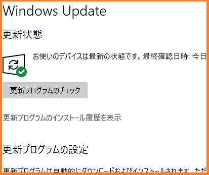 【Windows10】英語のアップデート画面が終わらない   なるほど ...