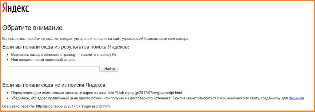 「yandex.ru」