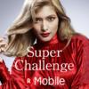 楽天モバイル:安心・お得な格安スマホ(スマートフォン)/格安SIM