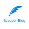ライブドアブログ(livedoor Blog)| 読みたいブログが見つかる