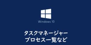 「TiWorker.exe Windows Modules Installer Worker」が終わらない